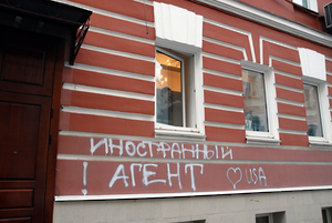 "Russia: ""Foreign Agents"" Law Hits Hundreds of NGOs: Updated June 30, 2014"