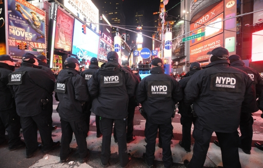 NYPD Clarifies That New Counterterror Unit Won't Carry Machine Guns At Protests