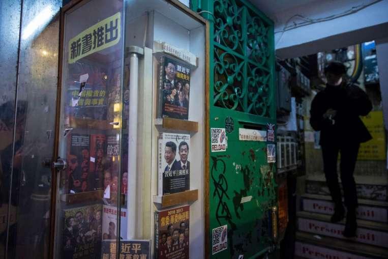China investigates Hong Kong bookseller over mail sales